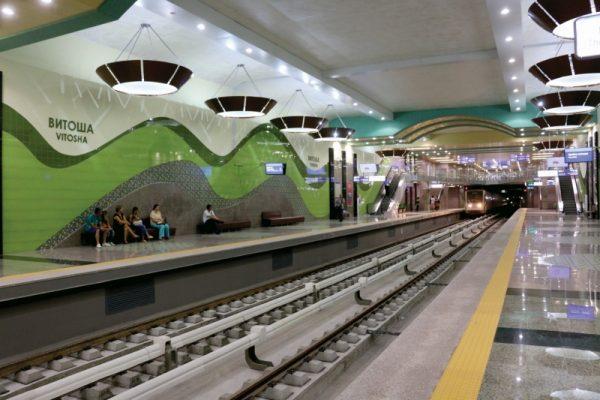 metro sofia 2